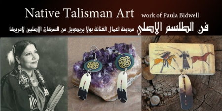 blog native talisman art
