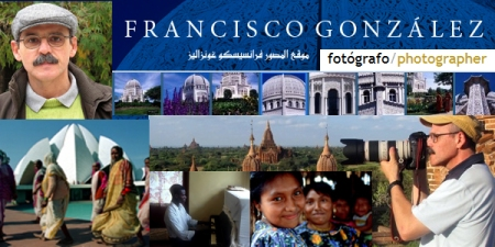 blog photographer fransesco gonzals