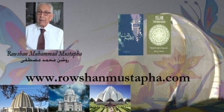 blog rowshan mustapha