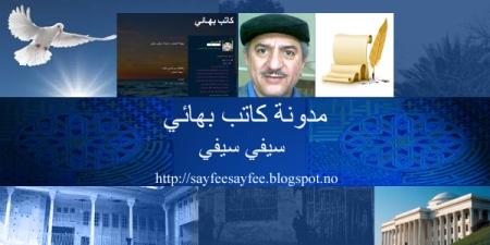 blog sayfi sayfi