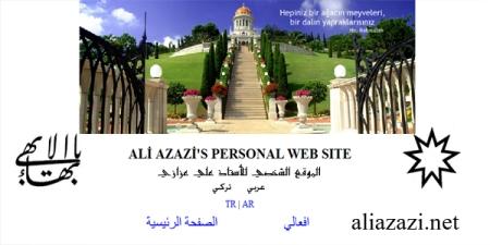 site ali azazi