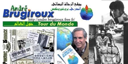 site bahai andré brugiroux