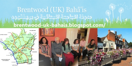 site bahai blog brentwood