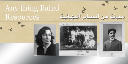 site blog anything from bahai ressorces