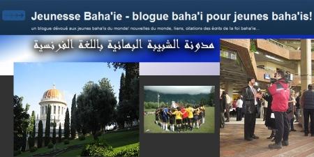 site blog jeunese bahai