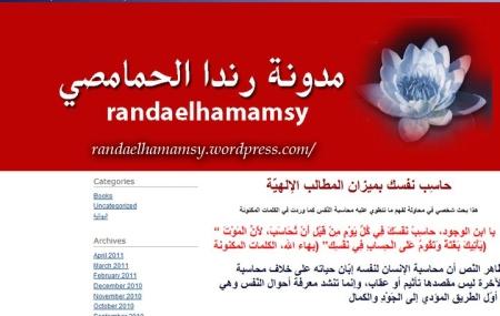 site blog randa