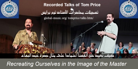 site blog talks tom price