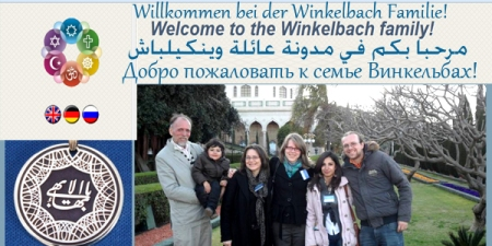site blog winkilbash