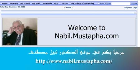site dr nabil mustapha