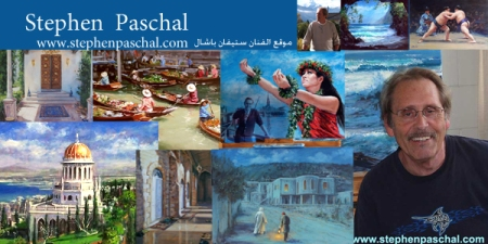 site stephan pashal
