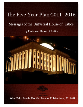 book 5years plan 2011-2016