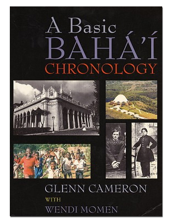 book A basic baha'i chronology