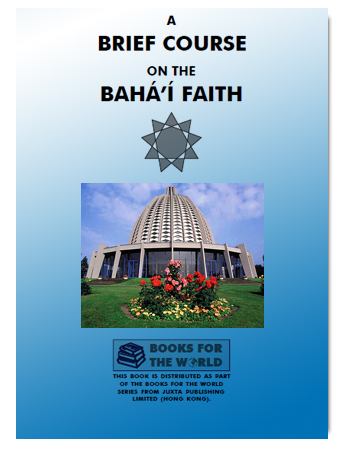 book a brief course of the bahai