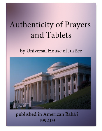 book authenticity of prayer