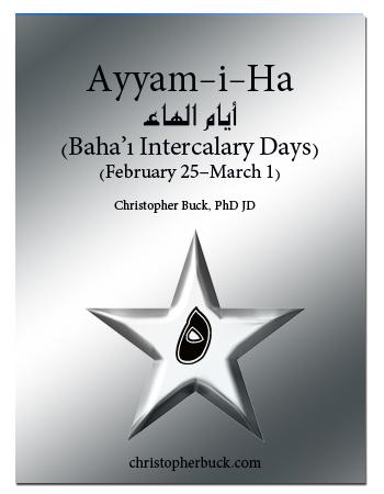 book ayami HA