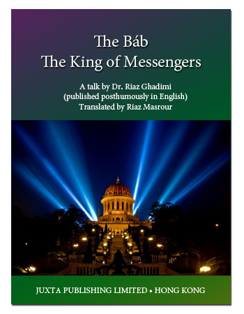 book bab the king of messengers