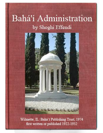 book bahai administration