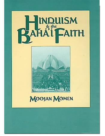 book bahai and indoism