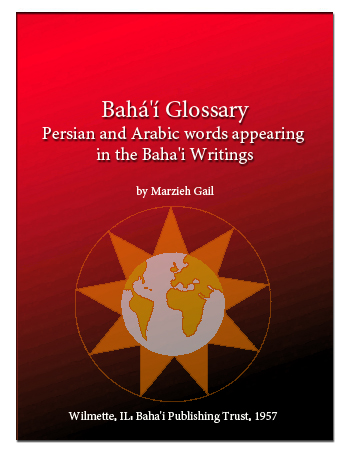 book bahai glossary