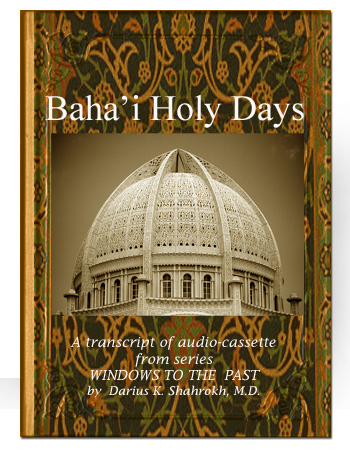 book baha'i holy days by darius