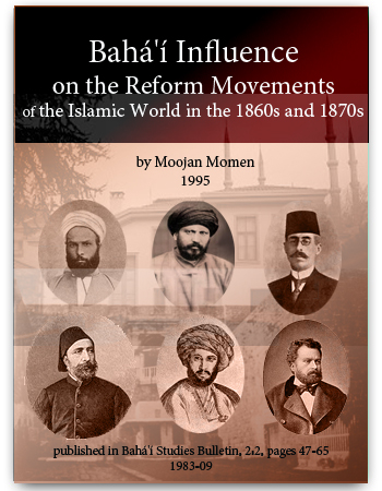 book baha'i influence on islamic reform