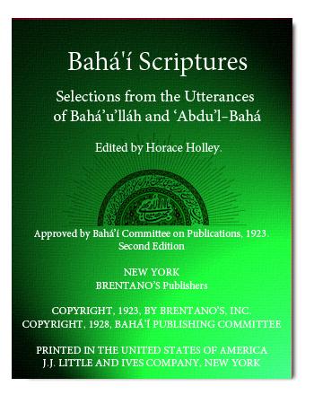 book bahai scriptures