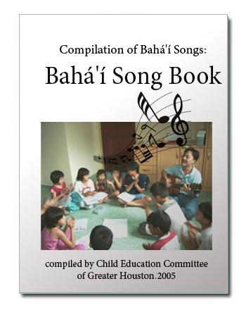 book bahai song