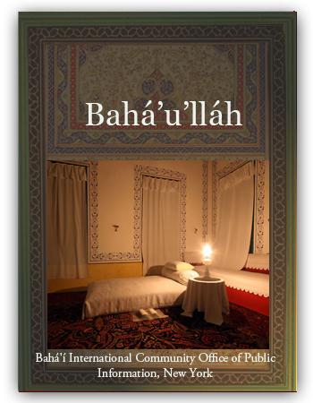 book baha'ulah 1992