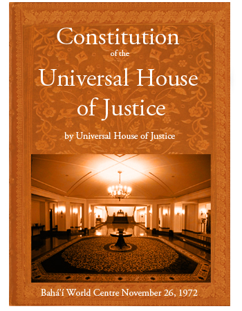 book constitution house justice