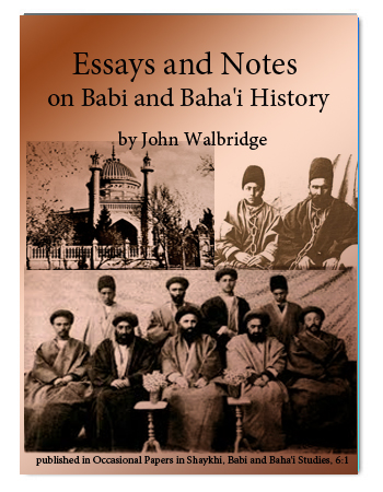 book Essays and notes on bahai history
