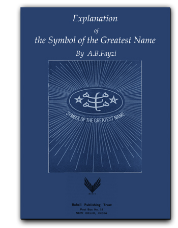 book explenation of great name fayzi