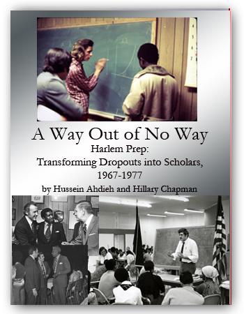 book harlem 1967-1977.jpg