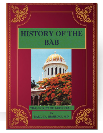 book history of the bab by dariush
