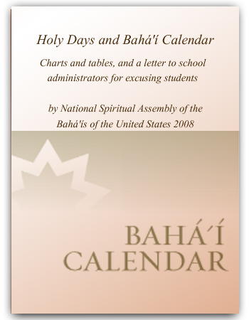 book holy days and bahai calendar