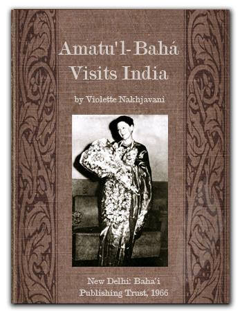book india ruhiya1964