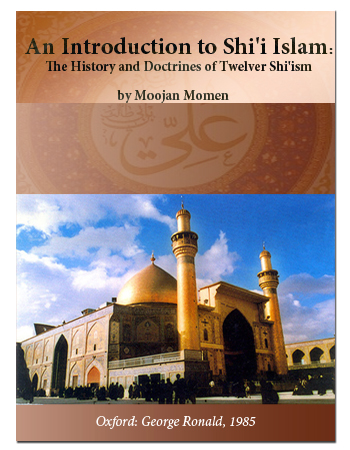 book introduction islam shiit