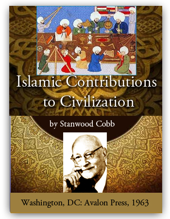 book islamic civilisation
