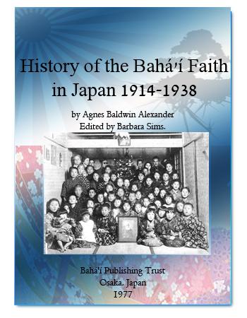 book japan history bahai