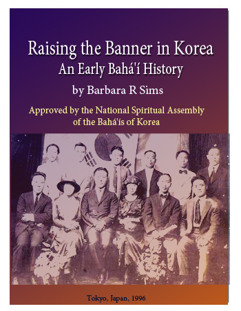 book Korea bahai