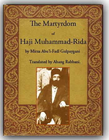 book Martyrdom of Haji Muhammad-Rida