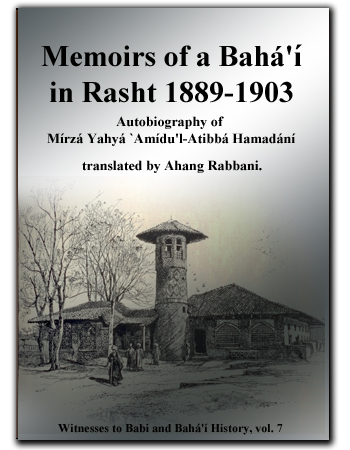 book memoirs of Rasht 1889-1903