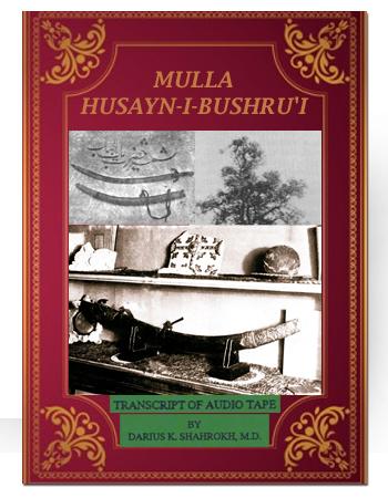 book mulla husayn