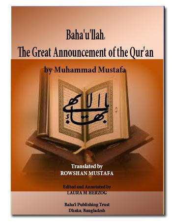 book naba azeem eng