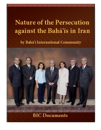 book nature of the persecution iran 2010