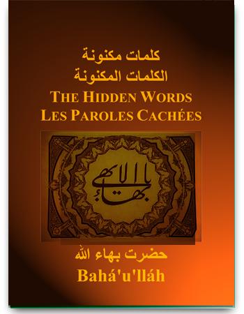 book paroles caché 4 lang
