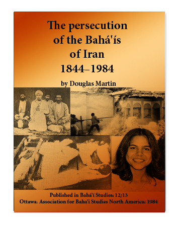 book persecution baha'i of iran