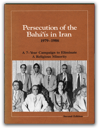 book persecution iran 1979-86