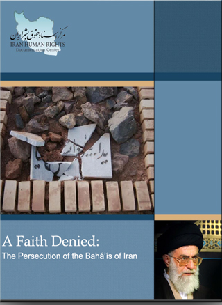 book Persecution of the Bahá'ís of Iran