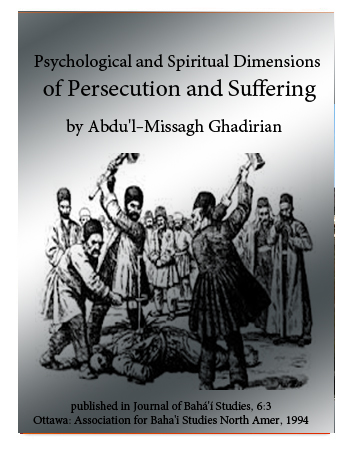 book persecution psycho