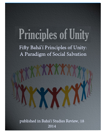 book principles of unity